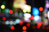 Big city lights — Stock Photo