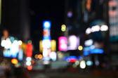 Big city lights — Stock Photo