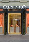 Omega shop — Стоковое фото