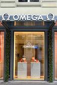 Omega shop — Stock Photo