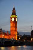 Big Ben and  at night — Stock Photo