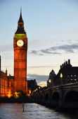 Big Ben and Houses of parliament at night, London, UK — Stock Photo