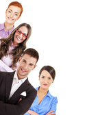 Group of business people. Business team. — Stockfoto