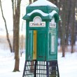 Stock Photo: Old Green Phone Booth