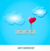 ημέρα του αγίου βαλεντίνου - μπαλόνι καρδιά - εικονογράφηση — Φωτογραφία Αρχείου