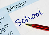 School note in the agenda — Stock Photo