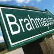 Brahmaputra road sign — Stock Photo