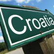 Croatia road sign - Foto Stock