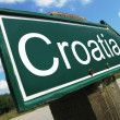 Croatia road sign — Stock Photo