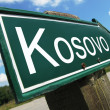 Kosovo road sign — Stock Photo