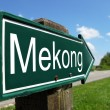 Mekong signpost along a rural road - Foto Stock