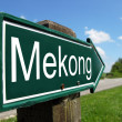 Mekong signpost along a rural road - Stock Photo