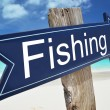 FISHING sign on the beach — Stock Photo #24765507