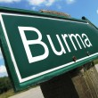 Burma road sign — Stock Photo