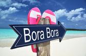 Bora Bora sign on the beach — Zdjęcie stockowe