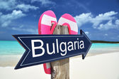 BULGARIA sign on the beach — Stock Photo