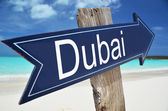 DUBAI sign on the beach — Stock Photo