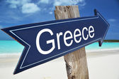 GREECE sign on the beach — Stock Photo