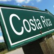 Stock Photo: CostRicroad sign