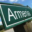 Armenia road sign — Stock Photo