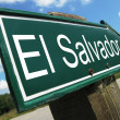 Stock Photo: El Salvador road sign