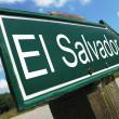 El Salvador road sign — Stock Photo