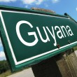 Guyana road sign — Stock Photo