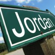 Jordan road sign — Stock Photo
