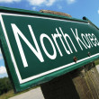 North Korea road sign — Foto Stock