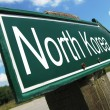 North Korea road sign — Stockfoto