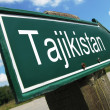 Tajikistan road sign — Stock Photo