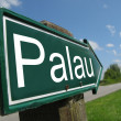 Paulu signpost along a rural road — Stock Photo