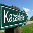 Kazakhstan signpost along a rural road — Stock Photo