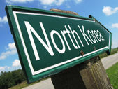 North Korea road sign — Stock Photo