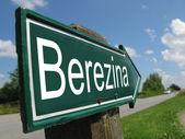 Berezina signpost along a rural road — Stock Photo