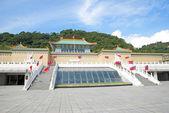 Taipei Palace Museum — Stock Photo