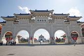 Taipei Memorial — Stock Photo