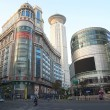 Stock Photo: shanghai city center