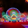 Lunapark- Warsaw Poland - Stock Photo