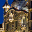 Casa Battlo - Stock Photo