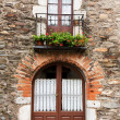Old building — Stock Photo #4722761