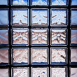 Window, glass blocks — Stock Photo