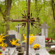 Rusty damaged cross — Stock Photo
