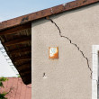 Cracked house — Stock Photo