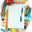 school supplies&quot — Stock Photo