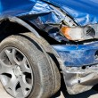 Wrecked Car — Stock Photo #40174429