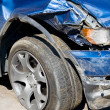 Wrecked Car — Stock Photo #40174455