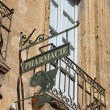 Old Pharmacy symbol in France - 