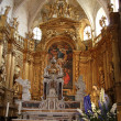 Church interior - Foto Stock