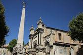Madeleine Church in Aix-en-Provence — Stock Photo